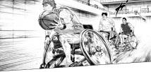 Real manga www.mangamint.com